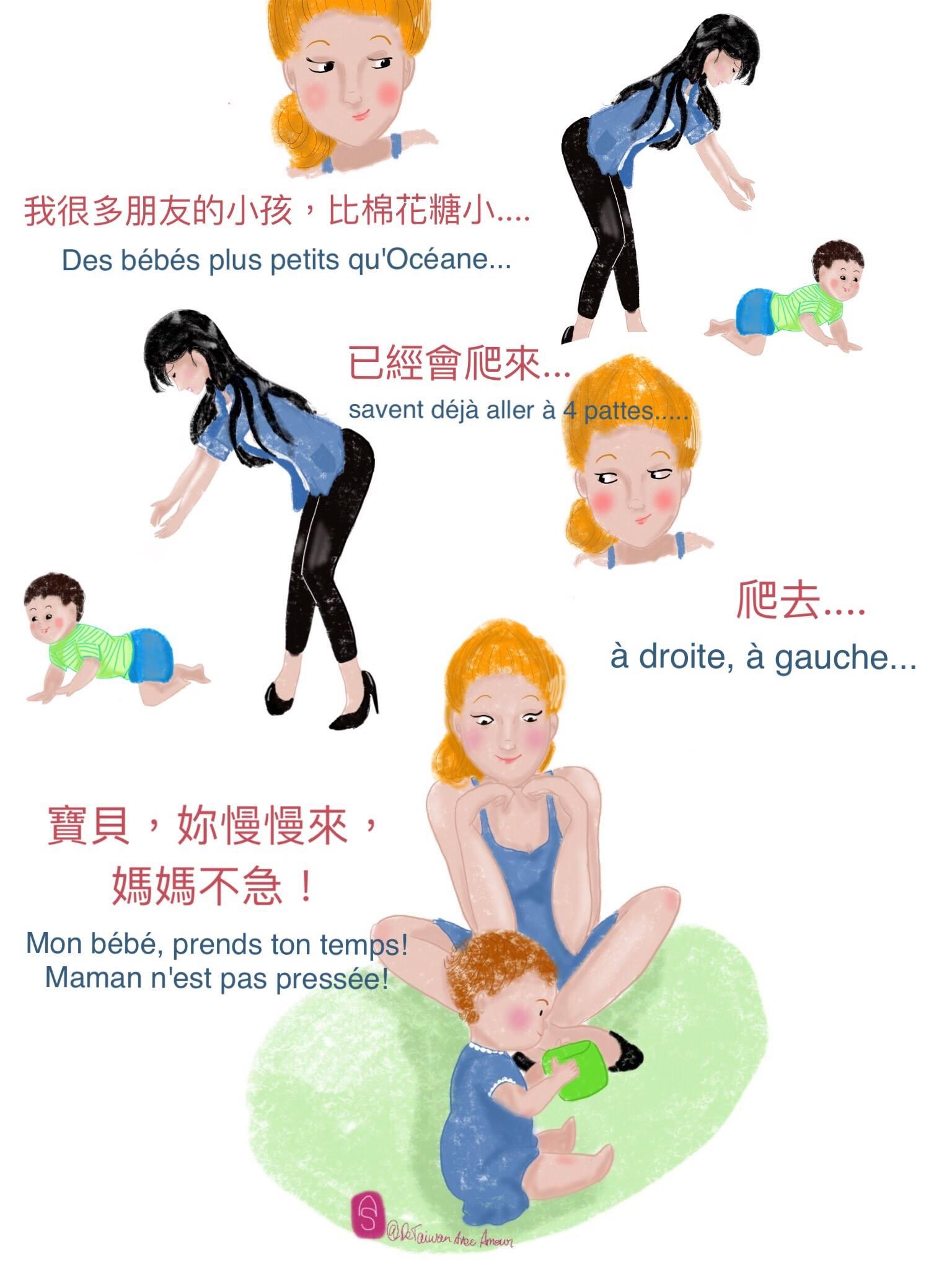 陪玩姊姊-媽媽專訪實例參考-台灣媳婦法國妞-Alizee-插畫家-外國媽媽