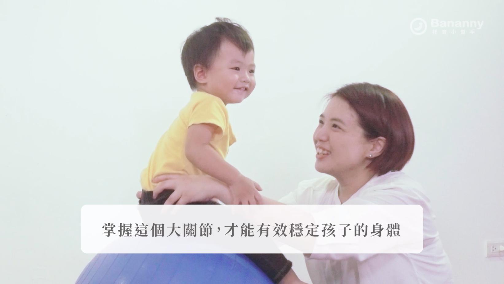 OT莉莉專欄:寶寶遊戲詳細步驟圖解!大球真是最棒玩具~