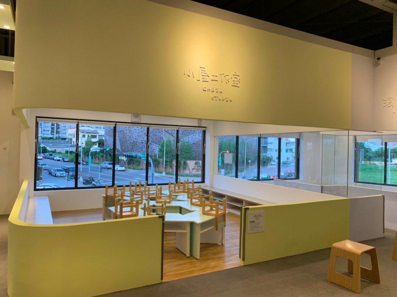 小島3.5度-Island Aurora-台中親子餐廳