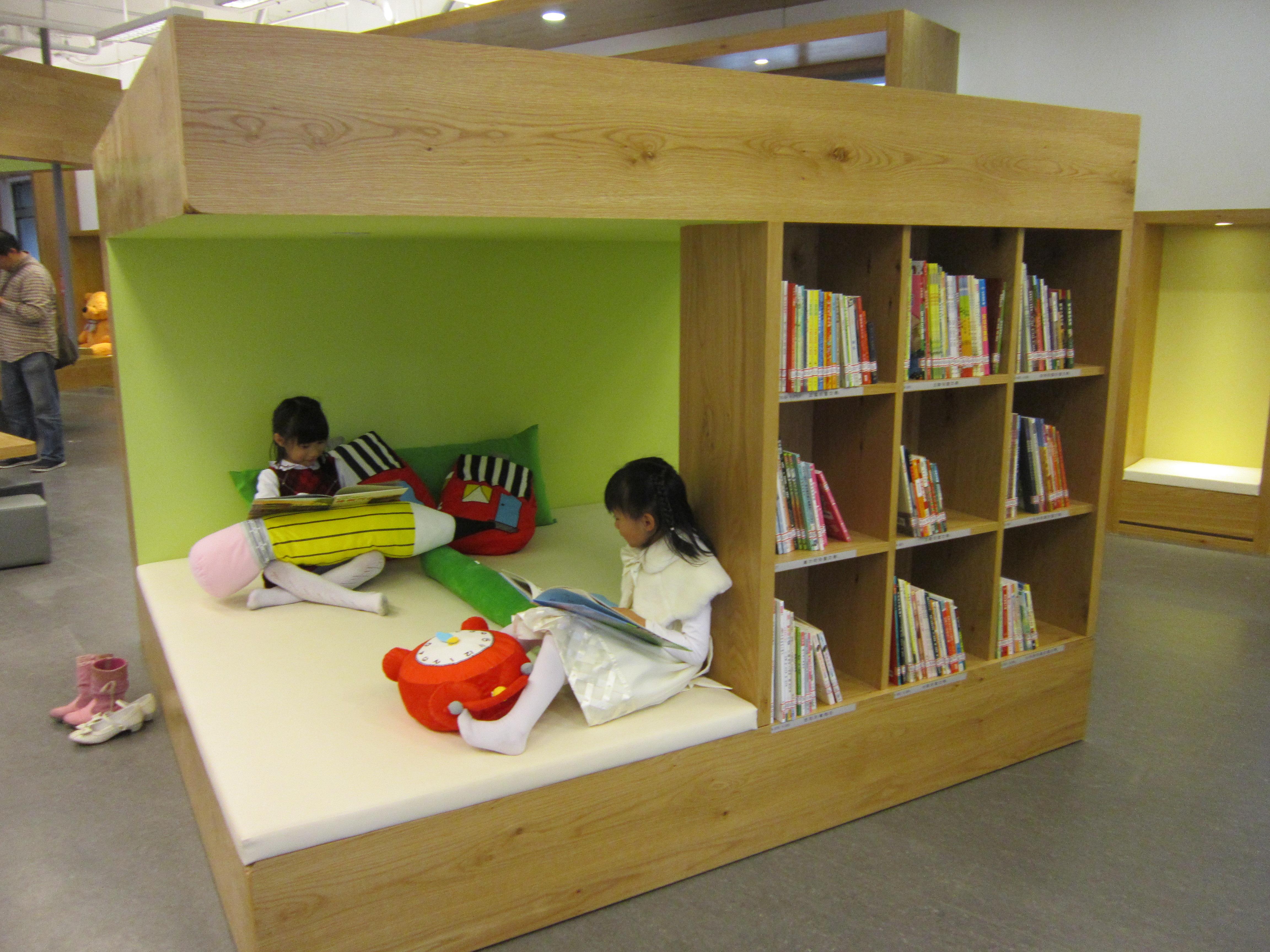 新北市圖書館三峽北大分館