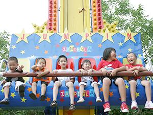 小人國遊樂園