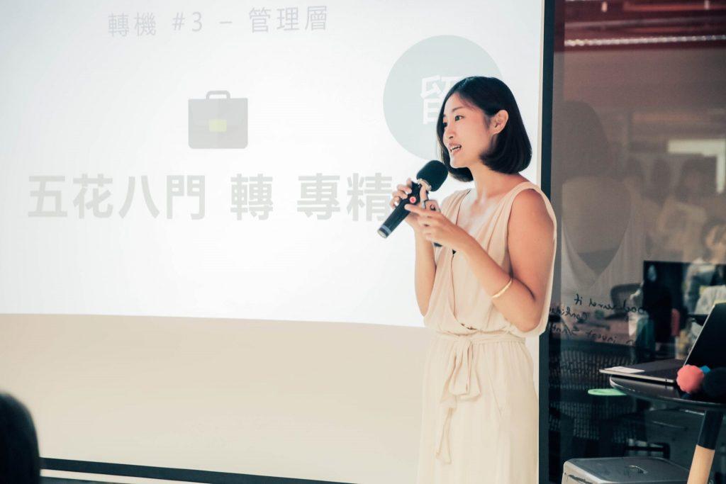 成為所有爸媽的可靠後援 - Bananny 托育小幫手創辦人Audrey Kao專訪