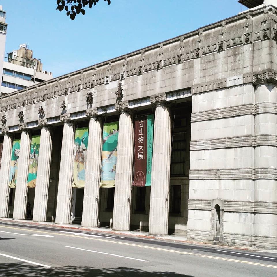 國立臺灣博物館 (土銀展示館)-中正親子景點