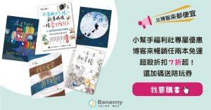 如何親子共讀兒童繪本?0-6歲閱讀指南幫助兒童發展!