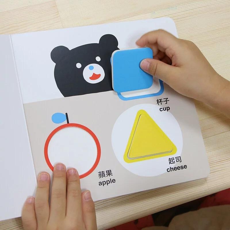 0-3歲寶寶啟蒙繪本推薦:最好玩的親子互動遊戲書